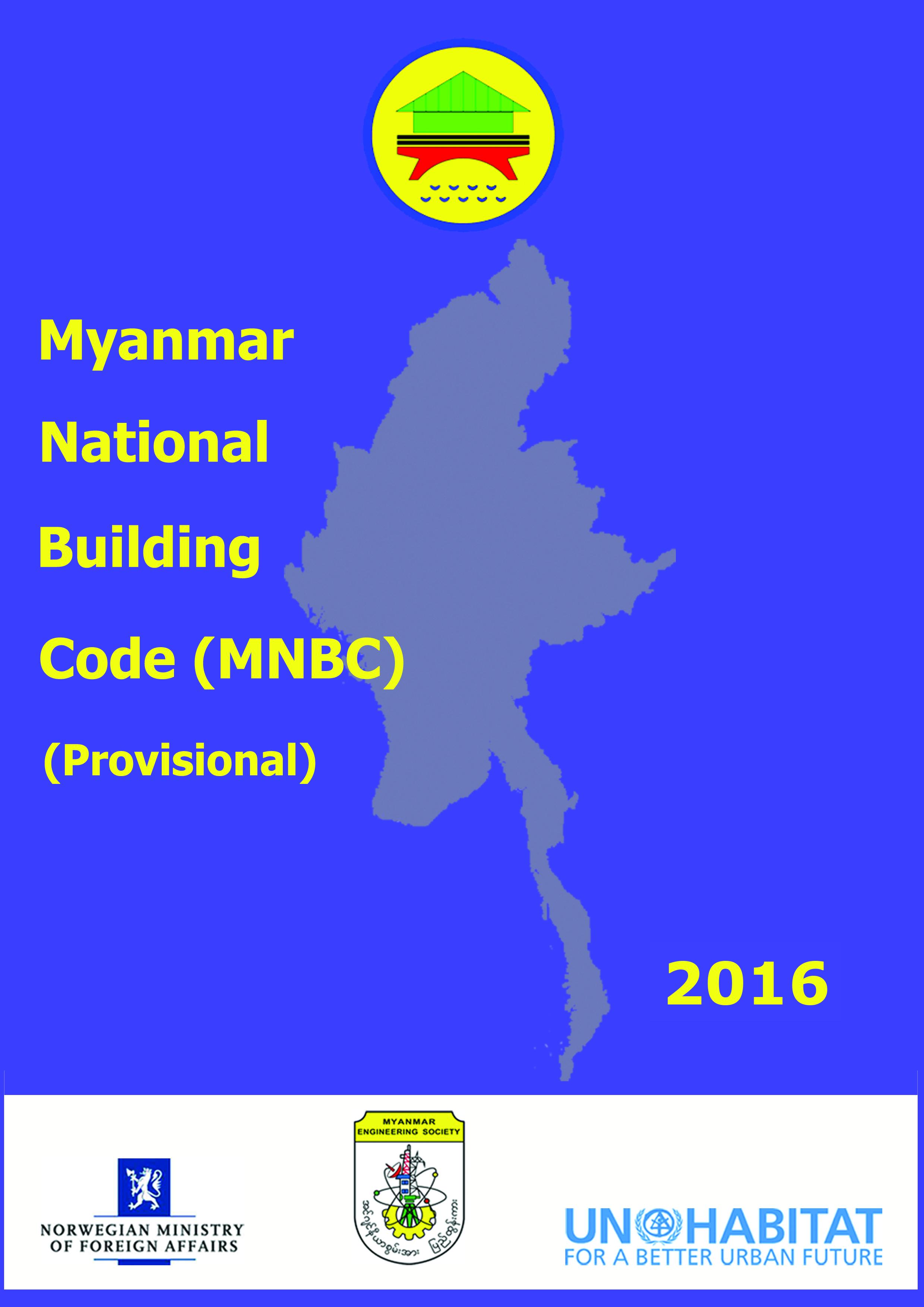 Myanmar National Building Code 2016