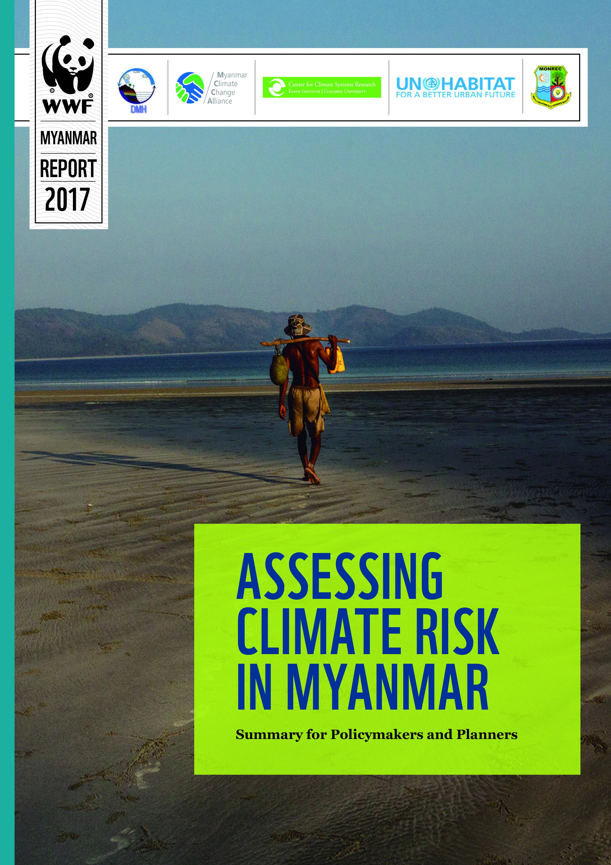 Assessing Climate Risk in Myanmar