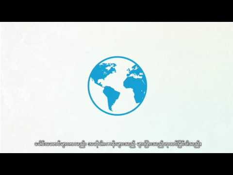 Transitioning from the MDGs to SDGs (Myanmar)