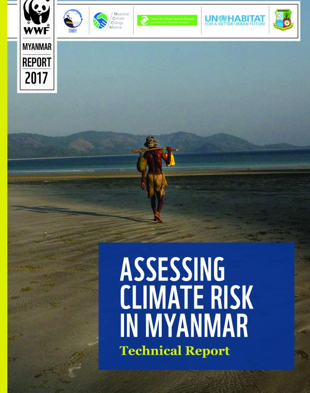 Assessing Climate Risk in Myanmar (Technical Report)